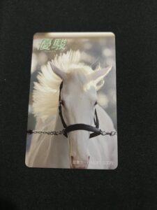 ソダシのカード